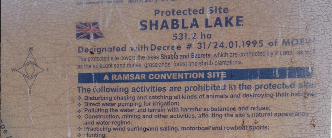Shabla-lake01