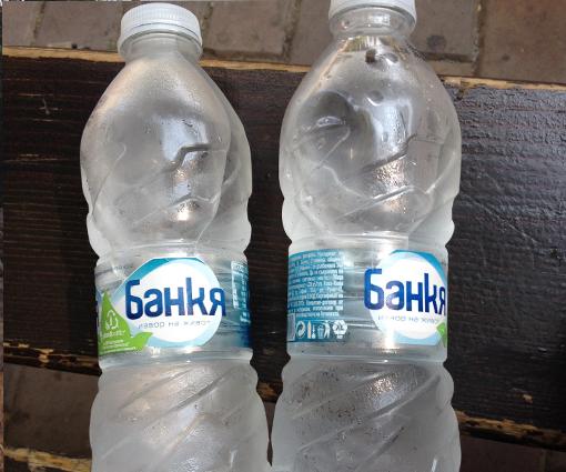 Husk vand